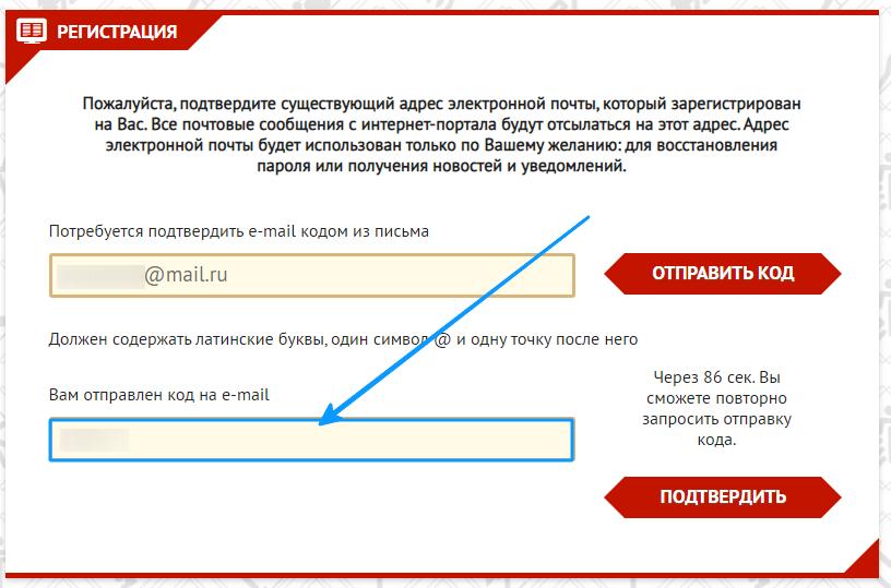 Как зарегистрировать аккаунт?